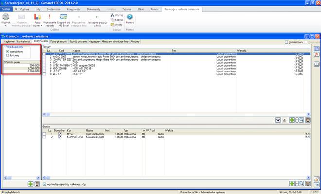 Comarch-ERP-XL-screen-1